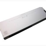 Jual Battery MacBook Aluminium 13 inch A1280