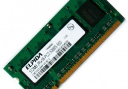 Elpida Memory 4GB KIT DDR2 PC5300