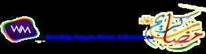 logo ramadhan3