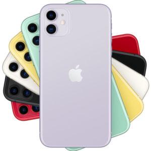 Jual iphone 11 Garansi Apple di Jakarta
